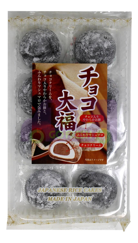 Japanese Sweet Rice Cake (Chocolate)  日本MIZUKI麻薯 大福饼(7.4OZ 巧克力)