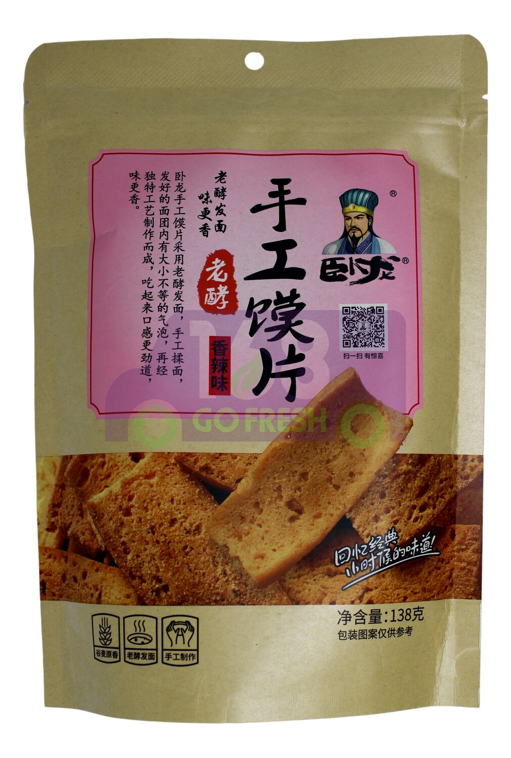 WOLONG STEAMED BREAD SLICE-SPICY FLV 卧龙 手工馍片(138G)