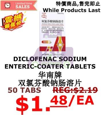 【ON SALE 热卖促销】 DICLOFENAC SODIUM ENTERIC-COATER TABLETS 华南牌双氯芬酸钠肠溶片-缓解类风湿/痛风性关节炎.牙痛.头痛等(原价$2.19)