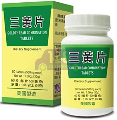 LAOWEI Goldthread Combination Dietary Supplement 60tab 老威三黄片60片-咽喉肿痛.尿黄便秘