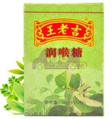 Wang Lao Ji Herbal Candy 10tab王老吉润喉糖10粒