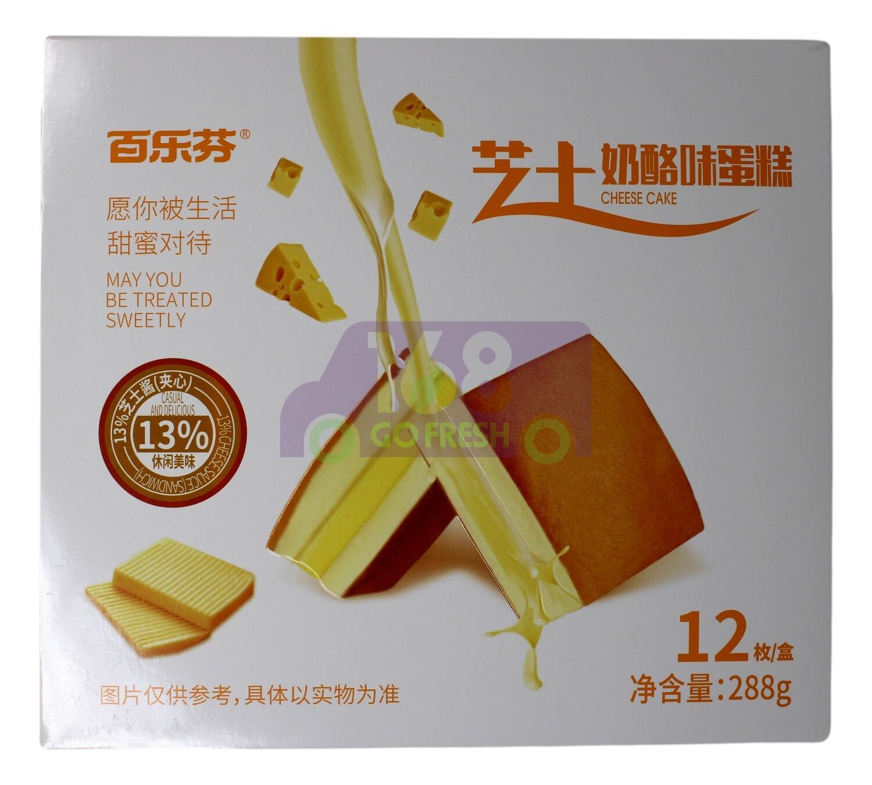 BAILEFEN CHEESE CAKE 百乐芬 芝士奶酪味蛋糕(288G)