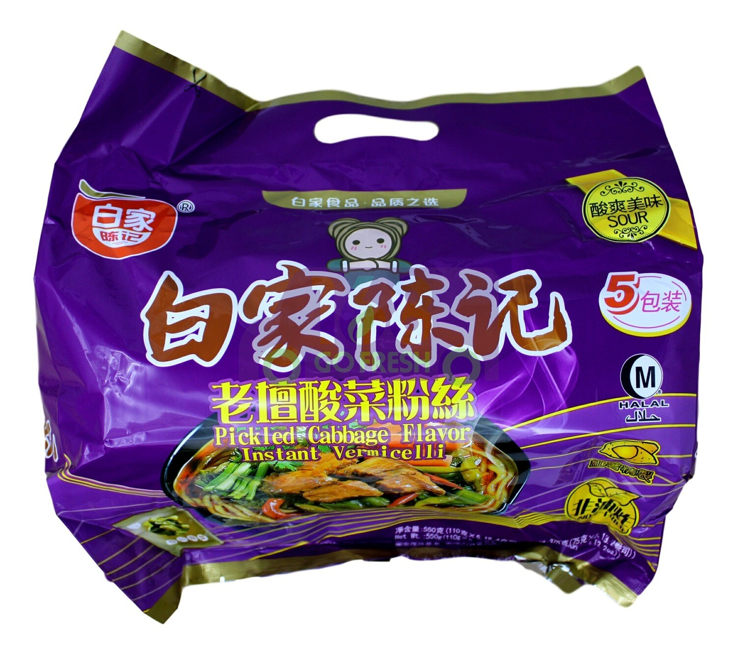 PICKLED CABBAGE FLAVOR INSTANT VERMICELLI 白家 陈记 老坛酸菜粉丝(5小包)