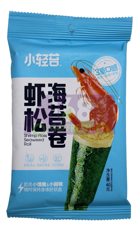 SHRIMP FLOSS SEAWEED ROLL 小青苔 虾松海苔卷 (21G)