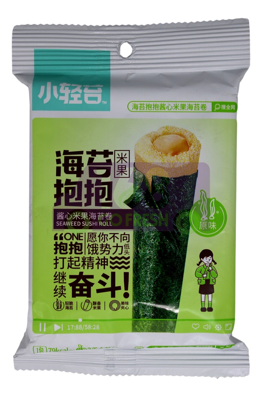SEASEED SUSHI ROLL-ORIGINAL FLAVOR 小青苔 酱心米果海苔卷 原味(21G)