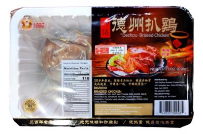 DEZHOU BRAISED CHICKEN 1692李记  德州扒鸡(23OZ)