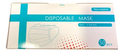 (LIMIT TIME ON SALE)DISPOSABLE FACE MASK (限时特价)50PCS一次性口罩