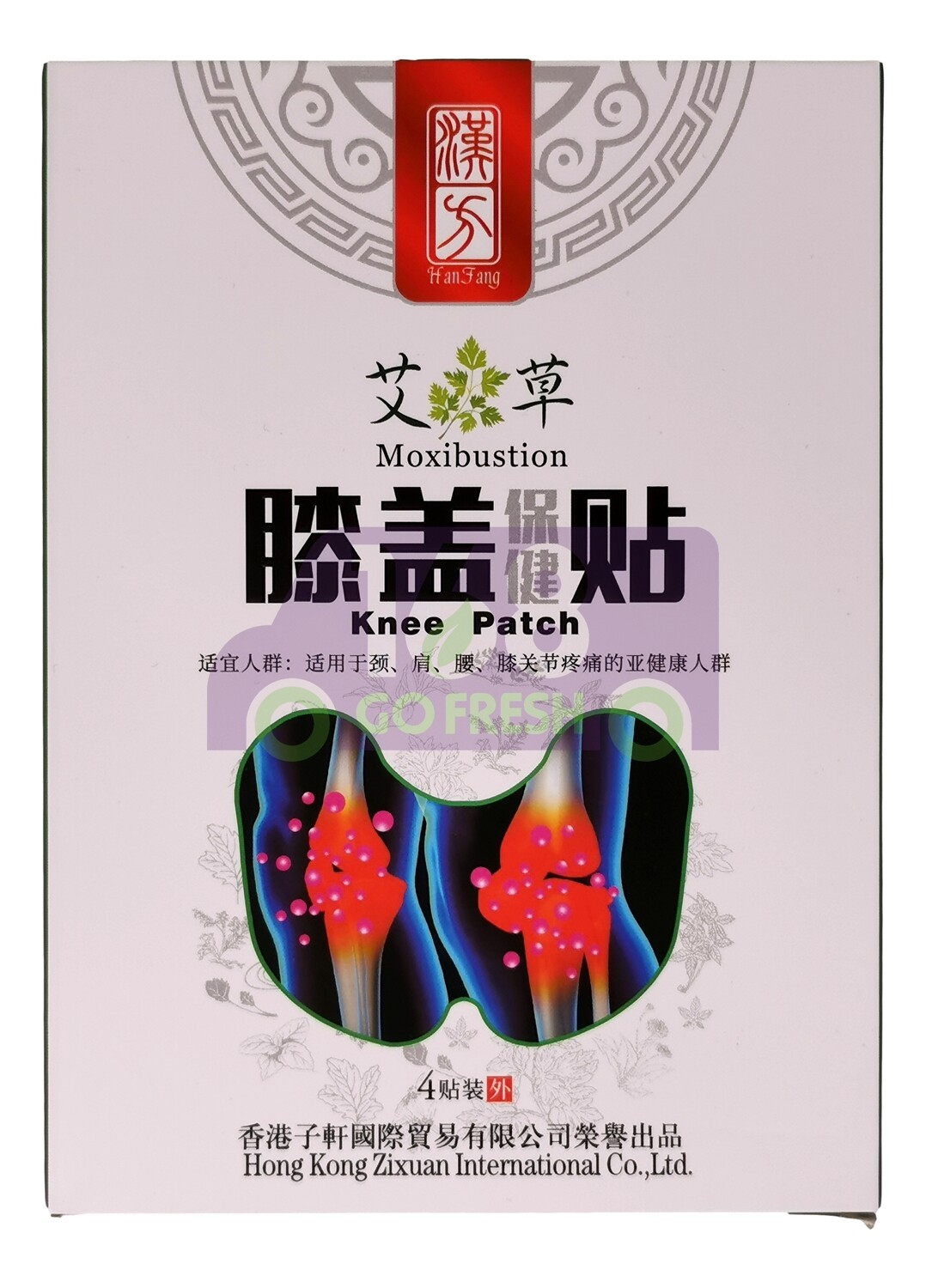 HANFANG Moxibustion Paste For Knee 4pcs 香港子轩汉方 颈椎保健贴4贴