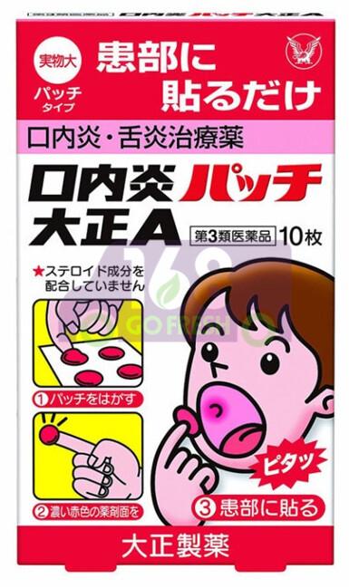 TAISHO PHARMACEUTICAL CO Canker Sore Patch 10pcs日本大正制药口腔溃疡口角炎贴纸10pcs-白盒温和型