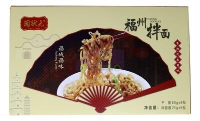 FUZHOU NOODLES  闽状元 福州拌面 (630G)