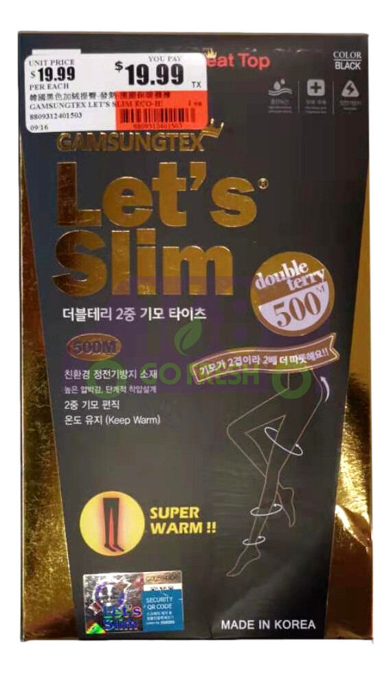 GAMSUNGTEX LET'S SLIM 500M  Tights 韩国LET'S SLIM 500M黑色加绒哑光提臀瘦腿9分裤(没有袜头)-发热(适穿于体重130磅以内)