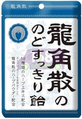 RYUKAKUSAN Herbal Throat Candy 88g日本龙角散止咳化痰润喉喉糖(袋装) - 薄荷味 88g