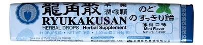 【ON SALE 热卖促销】RYUKAKUSAN Herbal Throat Candy Stick Pack - Mint 10pcs/42g 日本龙角散 止咳化痰润喉喉糖(条装) - 薄荷味 10粒 42g(原价$2.59)