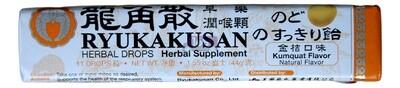 【ON SALE 热卖促销】RYUKAKUSAN Herbal Throat Candy Stick Pack - Kumquat 110pcs/42g 日本龙角散 止咳化痰润喉喉糖(条装) - 金桔味 10粒 42g(原价$2.59)