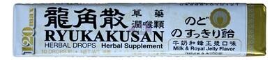 【ON SALE 热卖促销】RYUKAKUSAN Herbal Throat Candy Stick Pack - Milk & Royal Jelly 10pcs/42g 日本龙角散 止咳化痰润喉喉糖(条装) - 牛奶和蜂皇浆味 10粒 42g(原价$2.59)