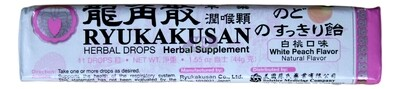 【ON SALE 热卖促销】RYUKAKUSAN Herbal Throat Candy Stick Pack - Peach 10pcs/42g 日本龙角散 止咳化痰润喉喉糖(条装) - 白桃味 10粒 42g(原价$2.59)