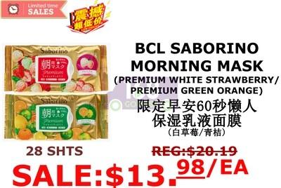 【ON SALE 热卖促销】BCL SABORINO MORNING MASK - PREMIUM WHITE STRAWBERRY季节限定-日本早安60秒懒人保湿乳液面膜-白草莓28片装(原价$20.19)