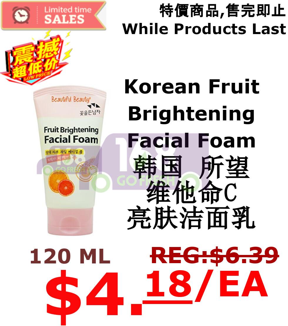 【ON SALE 热卖促销】Korean Fruit Brightening Facial Foam 120ml 韩国所望维他命C亮肤洁面乳/洗面奶/洗面乳120ml(原价$6.39)