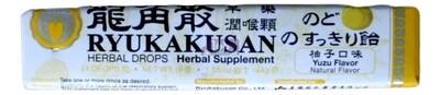 【ON SALE 热卖促销】RYUKAKUSAN Herbal Throat Candy Stick Pack - Yuzu 10pcs/42g 日本龙角散 止咳化痰润喉喉糖(条装) - 柚子味 10粒 42g(原价$2.59)