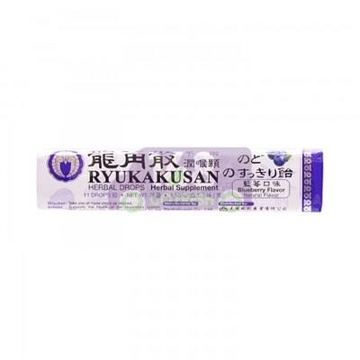 【ON SALE 热卖促销】RYUKAKUSAN Herbal Throat Candy Stick Pack - Blueberry 10pcs/42g 日本龙角散止咳化痰润喉喉糖(条装) - 蓝莓味 10粒 42g(原价$2.59)