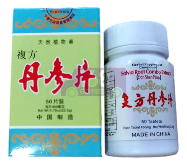 GUANGZHOU Dan Shen Pian - Salvia Root Combo Extract  50s广州复方丹参片50片