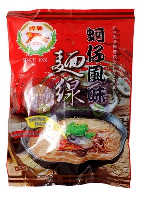 TIGER BRAND SEAFOOD FLAVOR RED NOODLES 虎牌 蚵仔风味 面线 古早口味(300G)
