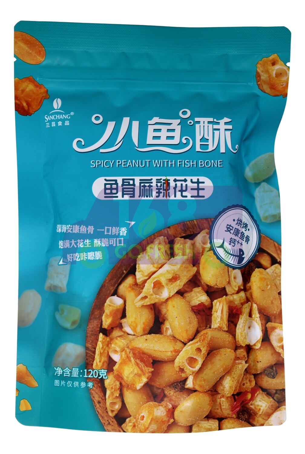 SPICY PEANUTS WITH DRIED SHRIMPS 小鱼酥 鱼骨麻辣花生(120G)