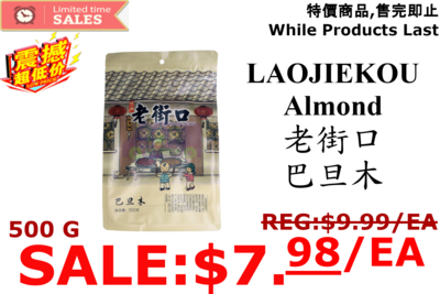 [LIMIT TIME SALE 限时特价]LAOJIEKOU ALMOND 老街口 巴旦木(500g)