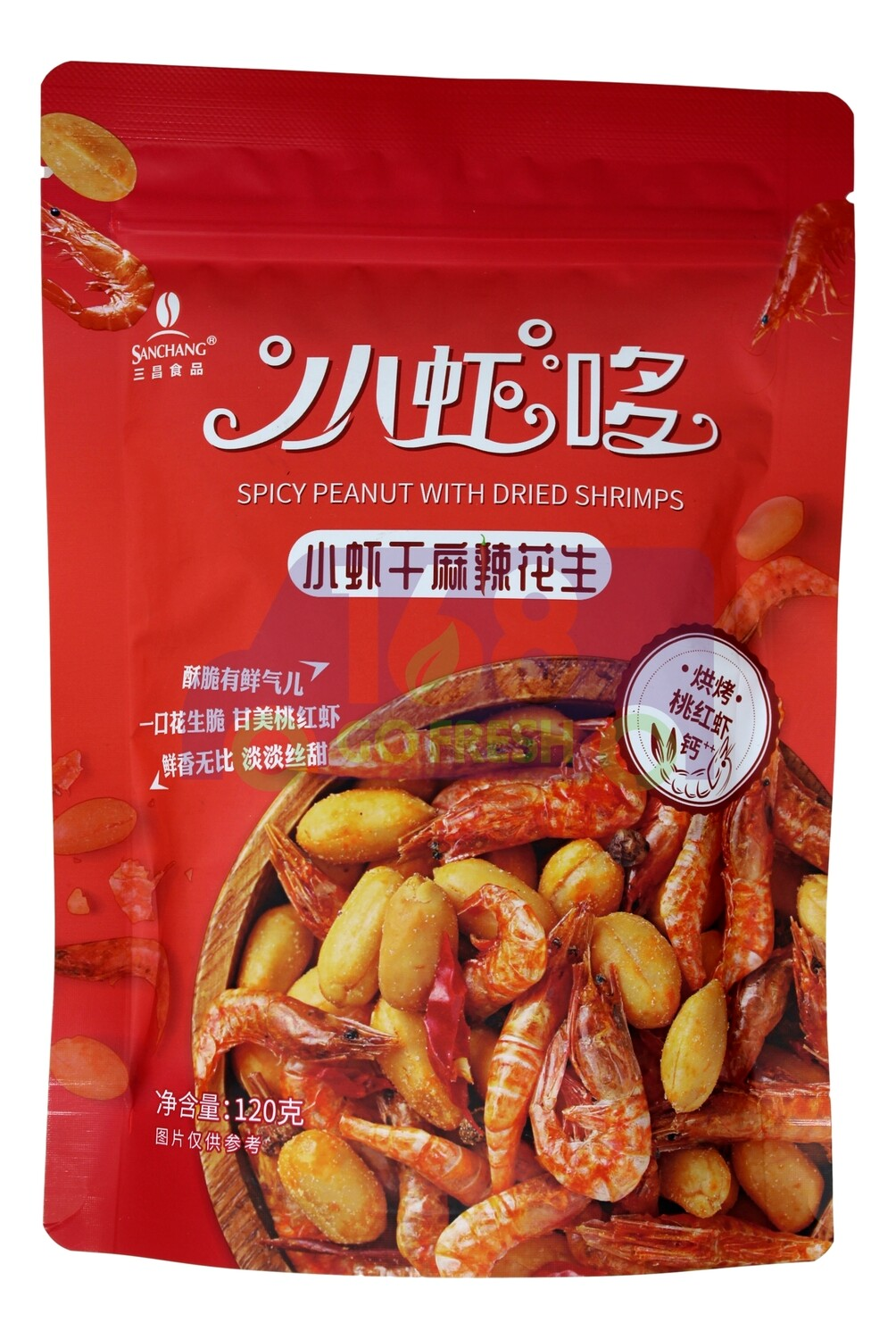 SPICY PEANUTS WITH DRIED SHRIMPS 小虾哆 小虾干麻辣花生(120G)