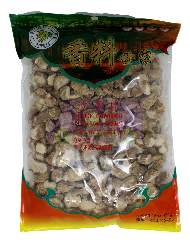 Golden Flower Spice Ginger 沙姜片(16OZ)