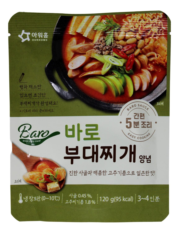 SPICY SOUP BASE  韩国OURHOME(香辣汤)部队锅汤底(120G)