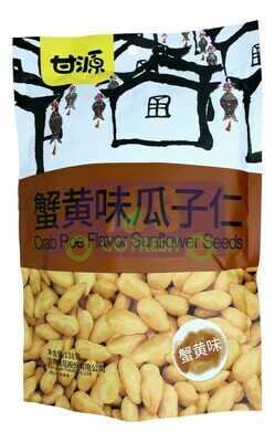 FRIED SUNFLOWER KERNELS 甘源 蟹黄味瓜子仁(138G)