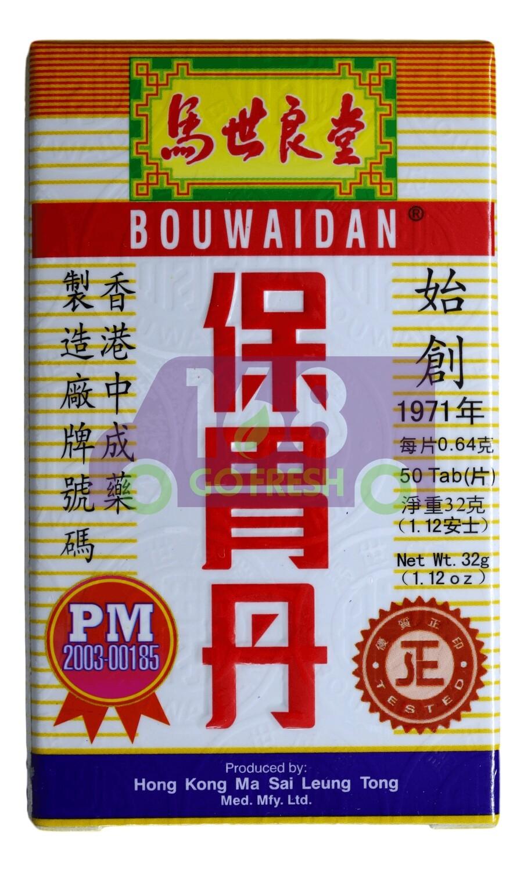MASAILEUNGTONG Bou Wai Dan 50s 香港马世良堂保胃丹50片-胃酸胃痛