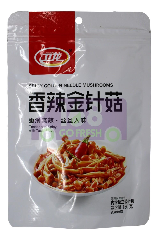WEI-LONG SPICY GOLDEN NEEDLE MUSHROOM 卫龙 香辣金针菇(150G)