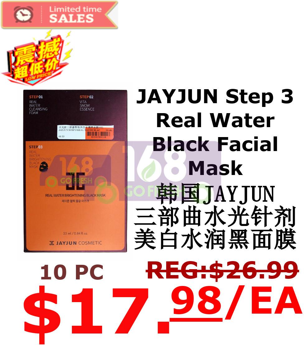 【ON SALE 热卖促销】JAYJUN Step 3 Real Water Black Facial Mask 10pcs韩国JAYJUN 三部曲水光针剂美白水润黑面膜10pcs(原价$26.99)-橙盒