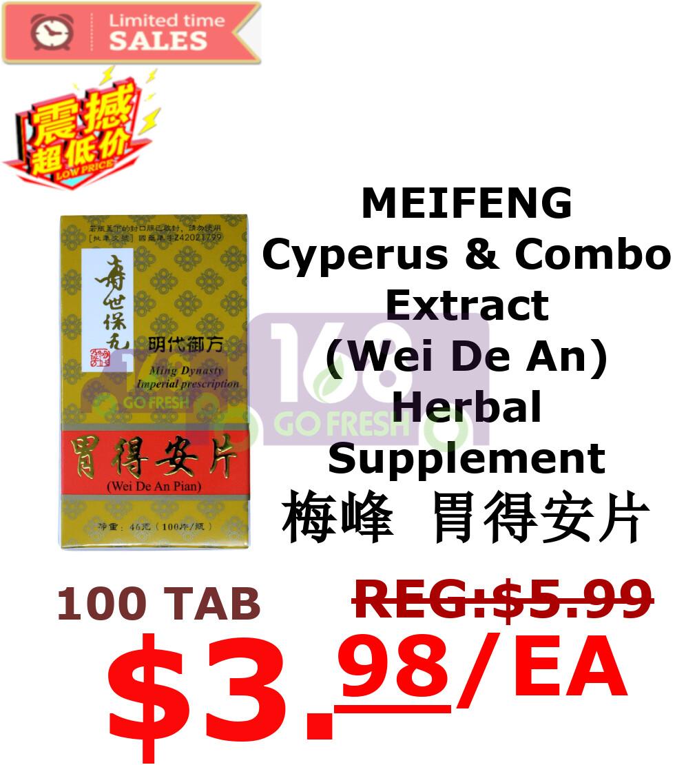 【ON SALE 7折热卖促销】MEIFENG Cyperus & Combo Extract (Wei De An) Herbal Supplement 100tab 梅峰 胃得安片 100片-胃痛.胃酸过多(原价$5.99)