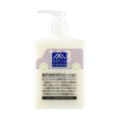 MATSUYAMA Oil Moisturizing Body Lotion - grapefruit 300ml日本松山油脂 柚子精油香氛无添加保湿滋润身体乳-成分安全.孕妇儿童可用 300ml