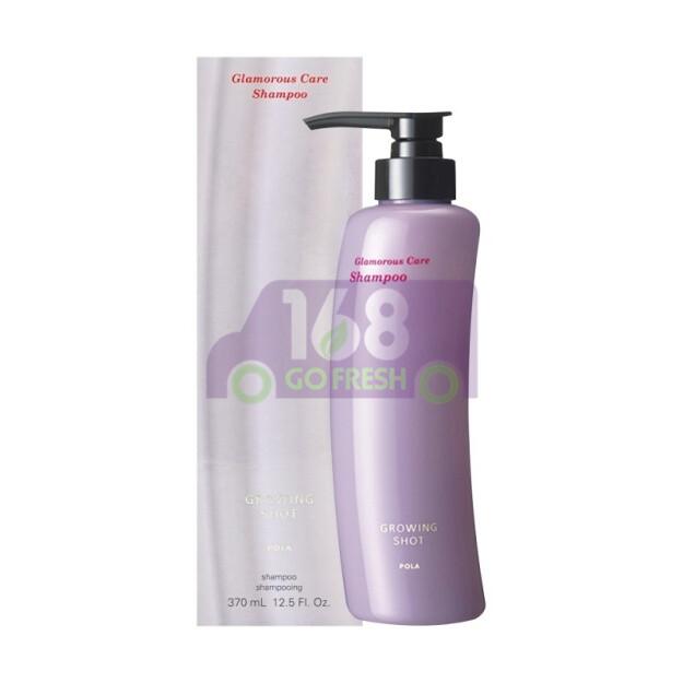 POLA Growing Shot Glamorous Care Shampoo 370ml日本宝丽抗糖生发防脱洗发水洗发露370ml