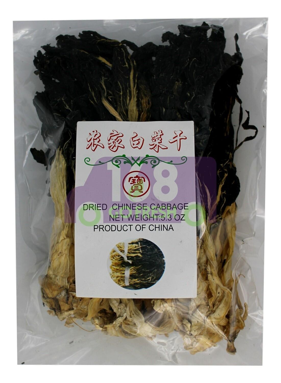 DRIED VEGETABLE 宝牌 农家白菜干(150G)