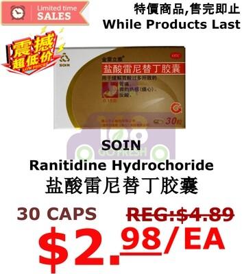 【ON SALE 热卖促销】SOIN Ranitidine Hydrochoride Capsules 30cap 盐酸雷尼替丁胶囊30粒-胃痛、胃灼热感(烧心)、反酸  (原价$4.89)