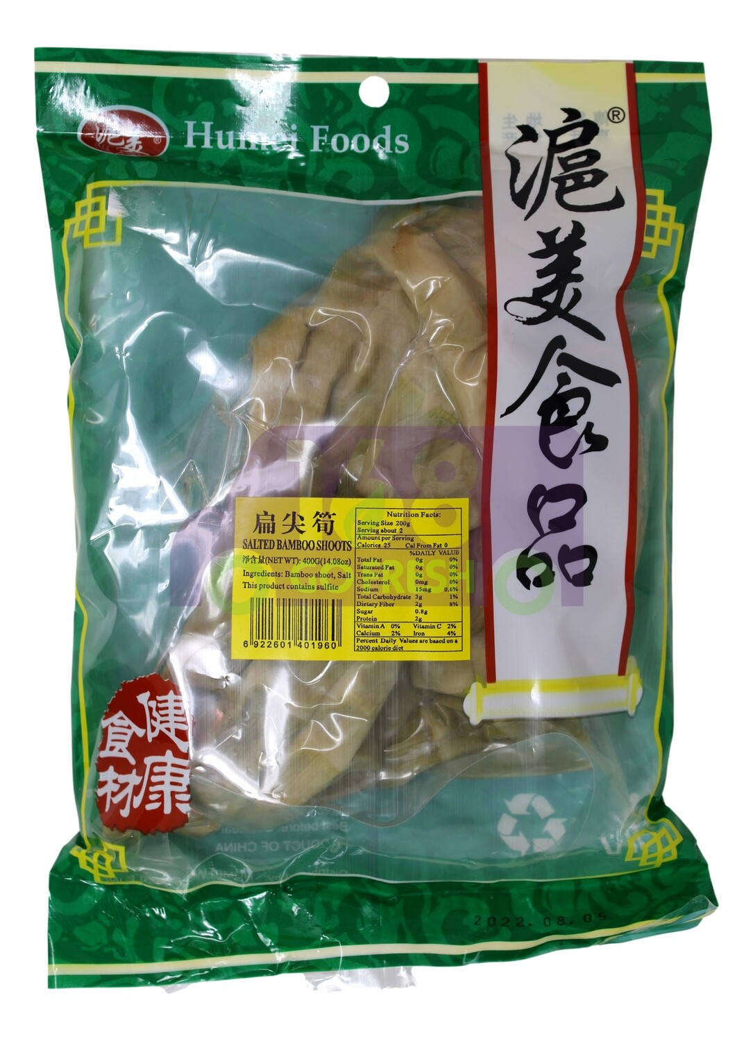 HUMEI SALTED BAMBOO SHOOTS 滬美食品 扁尖笋(400G)