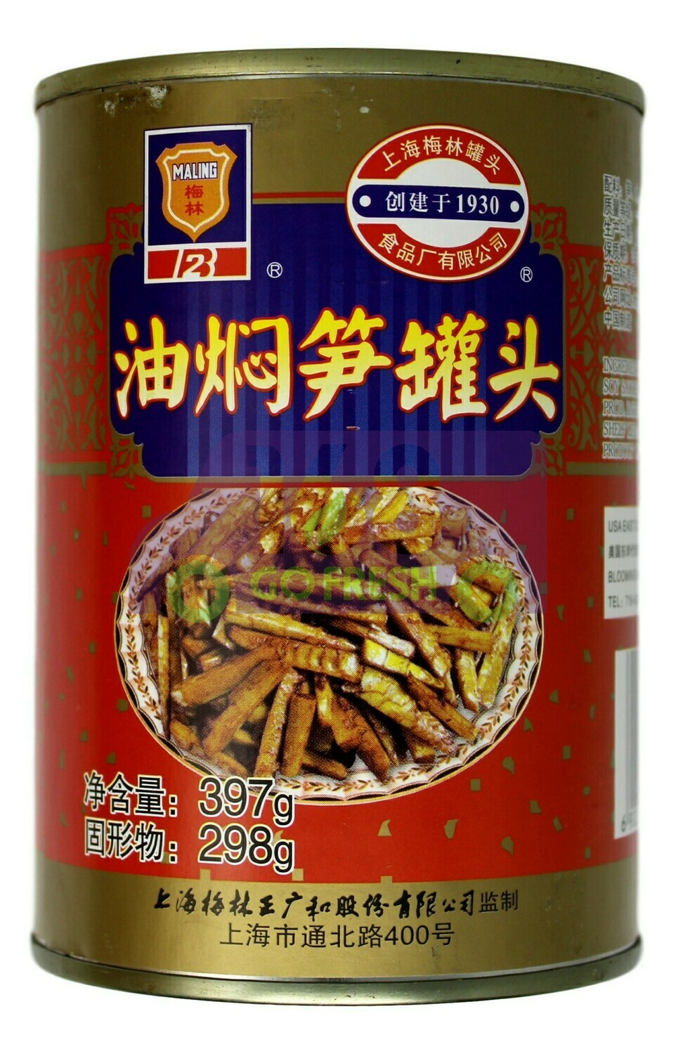 MALANG BRAISED BAMBOO SHOOTS 梅林 油焖笋罐头(9.8OZ)