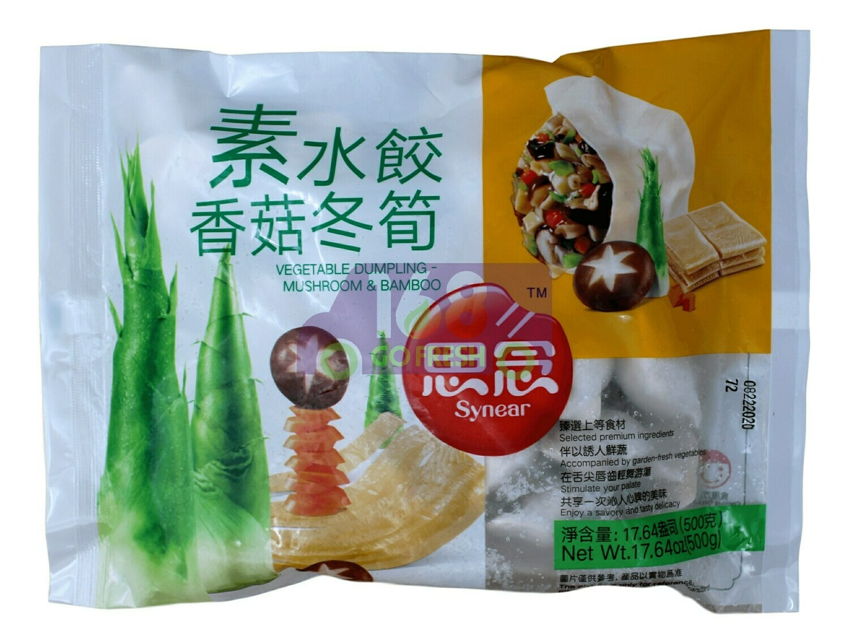 VEGETABLE DUMPLING WITH MUSHROOM BAMBOO 思念素水饺 香菇冬笋(17.64OZ)