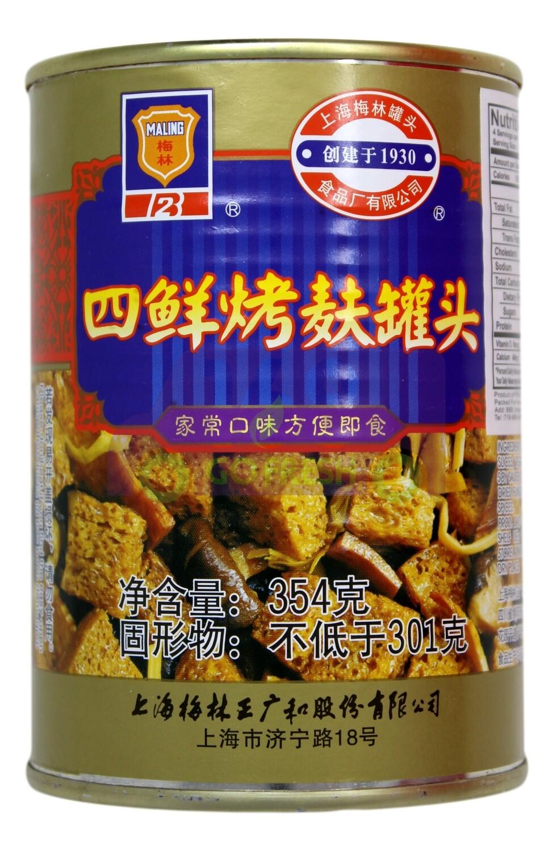 MALING CANNED SZUHSIEN BRAN DOUGH 梅林 四鲜烤麸罐头(9.8OZ)