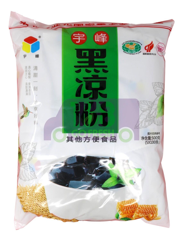 BLACK PUDDING POWER 宇峰 黑凉粉(500G)