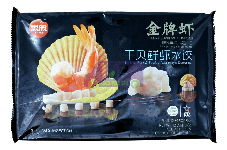 SYNEAR SHRIMP PORK&SCALLOP ASIAN-STYLE DUMPLING 思念 金牌虾 干贝鲜虾水饺(12.69OZ)