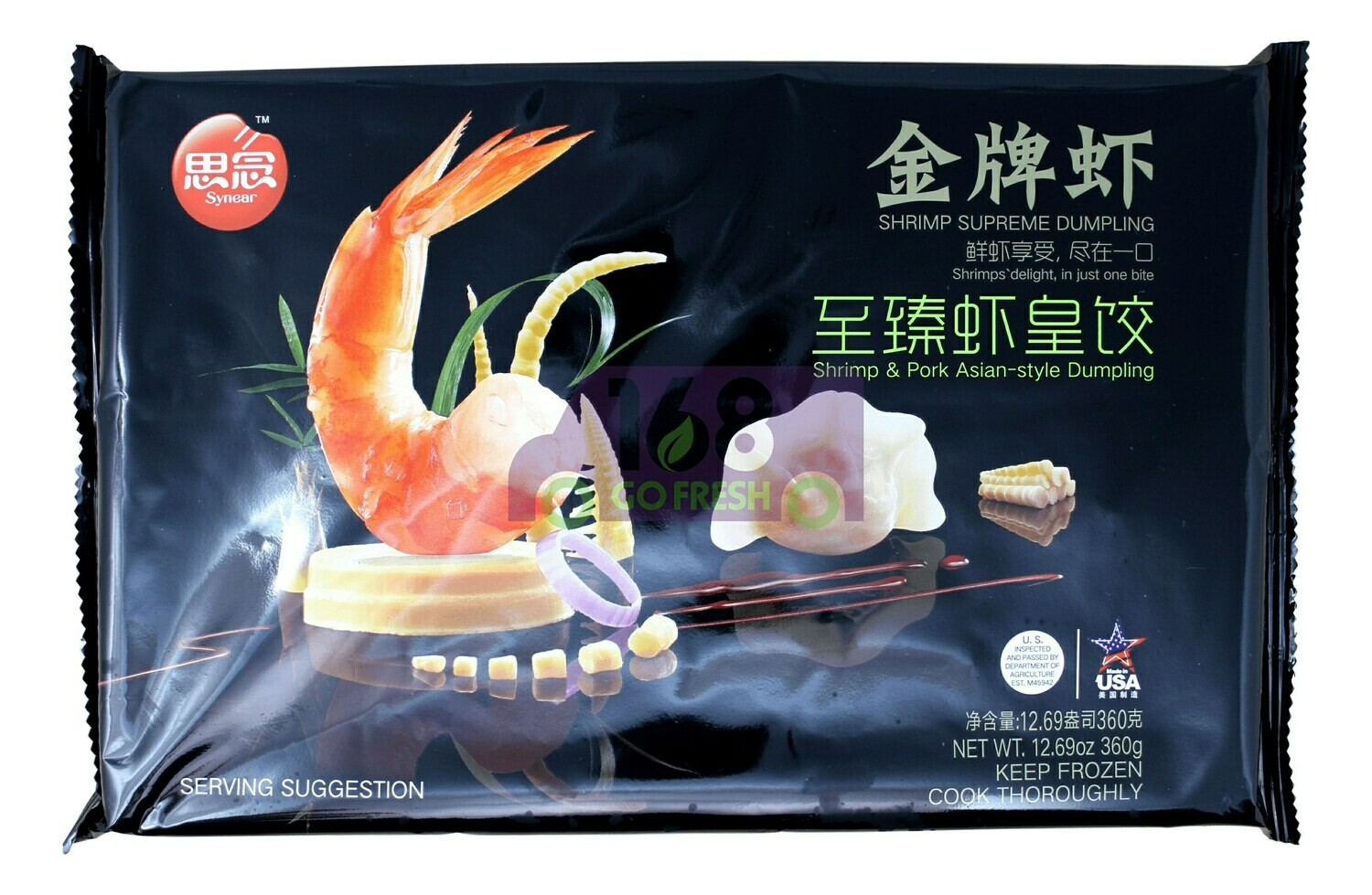 SYNEAR SHRIMP & PORK ASIAN-STYLE DUMPLING 思念 金牌虾 至臻虾皇饺(12.69OZ)
