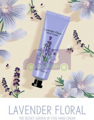【ON SALE 热卖促销】MEDI FLOWER  The Secret  Garden  Hand Cream - Lavender  Floral 50g  韩国秘密花园保湿滋润护手霜1支装-薰衣草50g (原价$4.29)