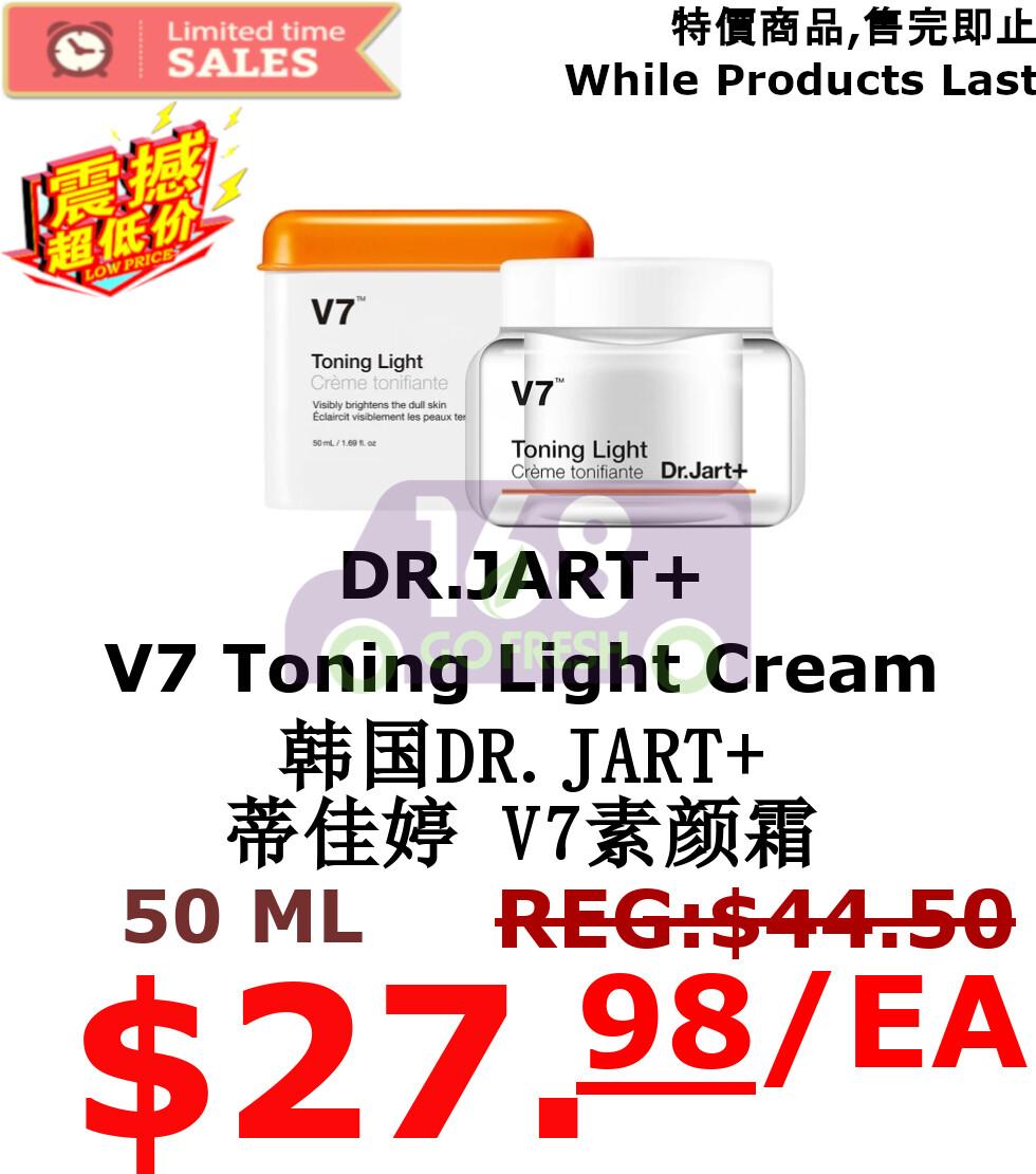 【ON SALE 热卖促销】-DR.JART+ V7 Toning Light Cream韩国DR.JART+蒂佳婷 V7素颜霜美白保湿提亮润肤霜 面霜(原价:$44.50)