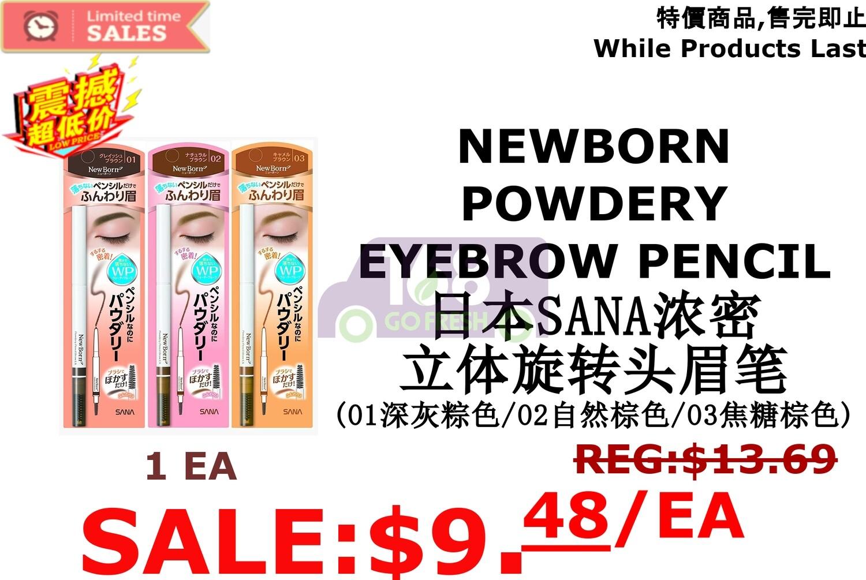 【ON SALE  7折热卖促销】Sana New Born Powdery Pencil Blow EX Pencil Eyebrow - 01 Grayish Brown 日本SANA持久防水防汗眉笔没刷2合1自由旋转笔头眉笔 - 01 深灰粽色(原价$13.69)